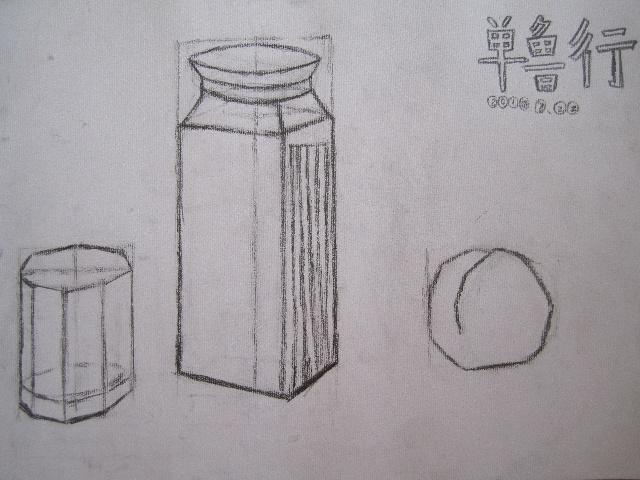 22玻璃水杯的结构素描