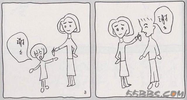 母女简笔画图片大全