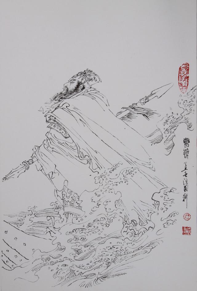 《汪国新绘三国演义人物谱》选页