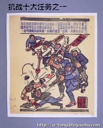 武汉抗战手绘地图