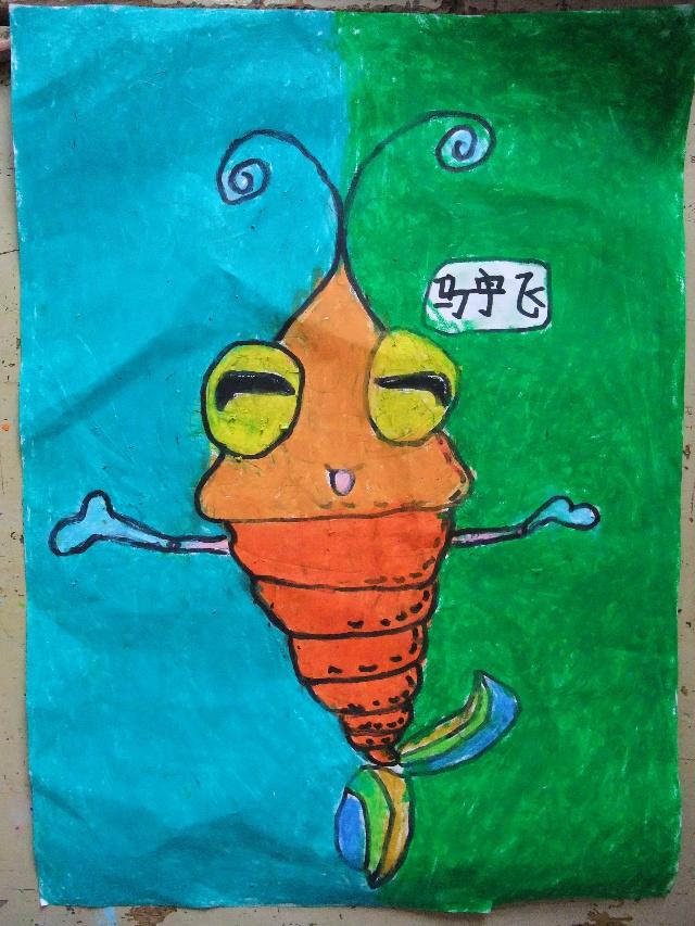 《卡通简笔画—快乐的小龙虾》