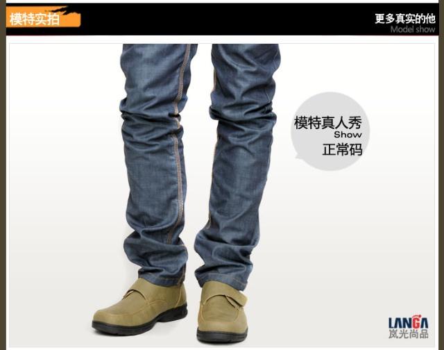 转酷--裤鞋的搭配哦
