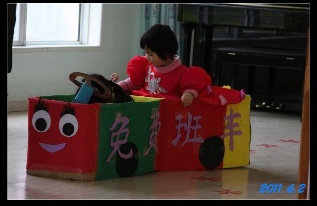 娃娃家废物利用手工制作图片