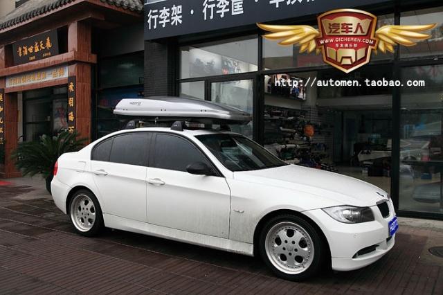 宝马3系安装极致6.5波光银车顶行李箱效果图
