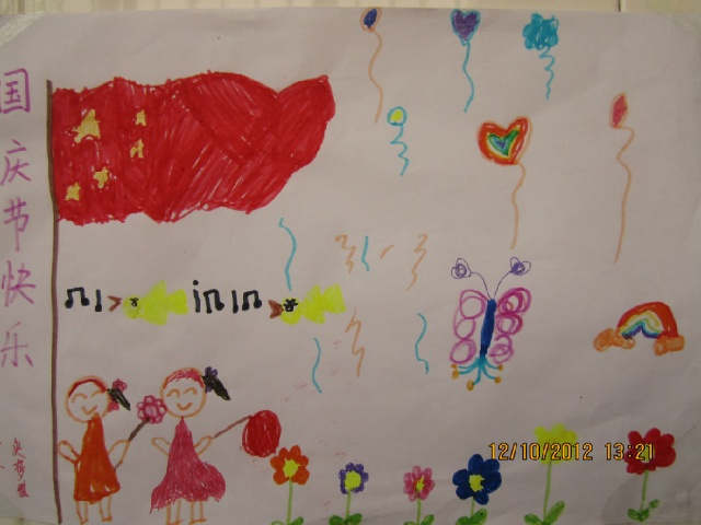 保护地球的儿童图画_第2页_画画大全