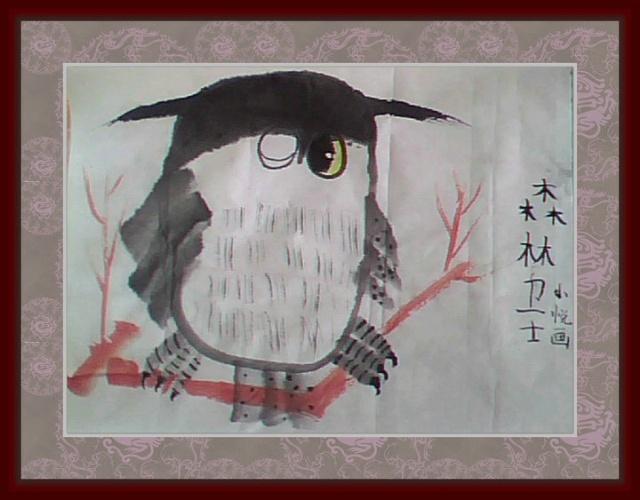 五年--动物的脸(中国画)