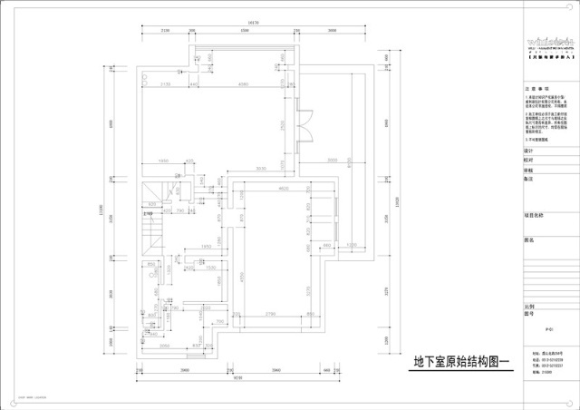 壁橱结构图