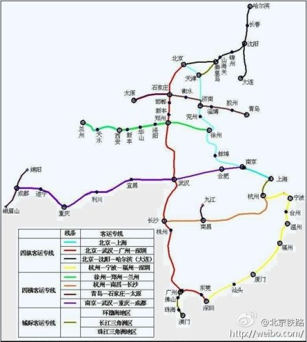 郑州到珠海高铁