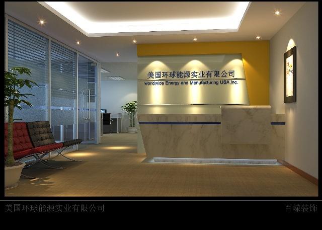 办公室前台设计--上海百嵘装饰
