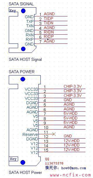 950e手咪接线定义图