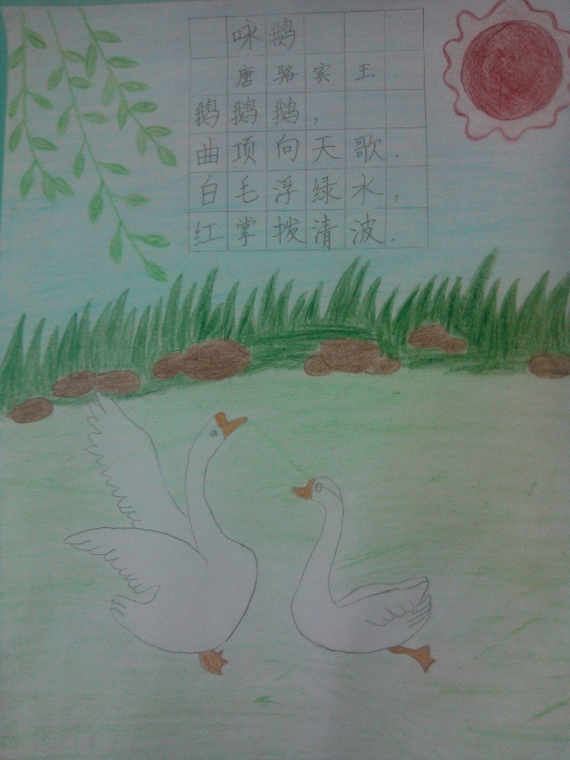 三年级诗配画手抄报_三年级中秋节诗配画图片_三年级中秋节诗配画图片下载