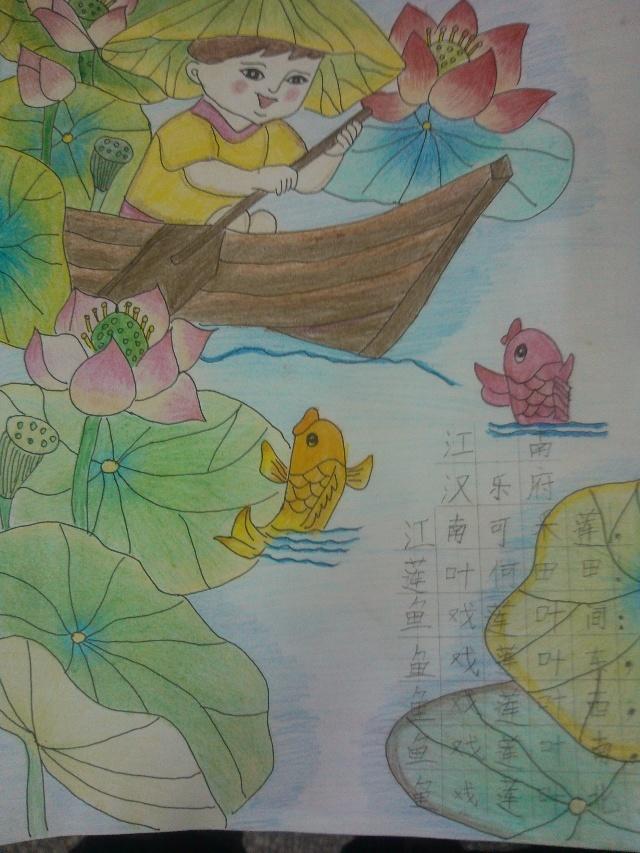 五年级春天的诗配画内容|五年级春天的诗配画版面设计