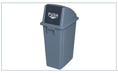 的中小型垃圾桶