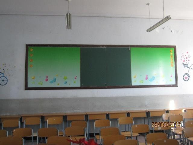 班级文化建设布置图展及第一期班级板报展