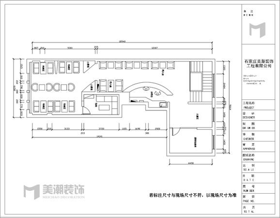 一层平面布局图 相关链接: 诺之邻 蛋糕店装修设计图 饼店设计网&
