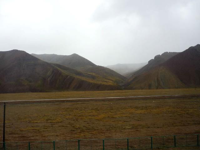 唐古拉山山口