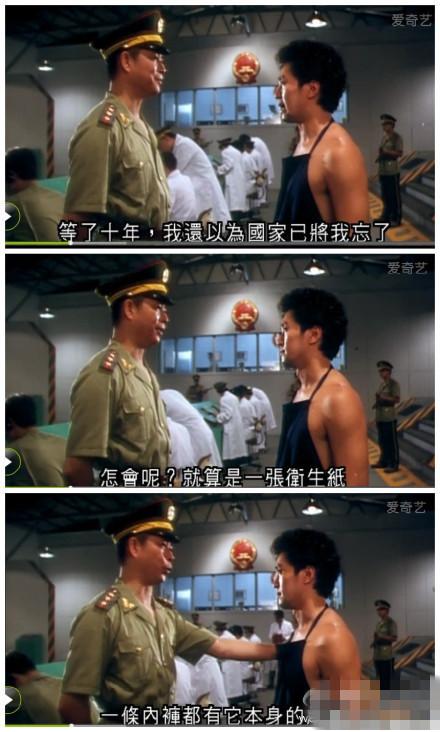 [img]http://1832.img.pp.sohu.com.cn/images/blog/2013/1/17/8/26/u60218469_13d09c4f21ag2_blog.jpg[/img]