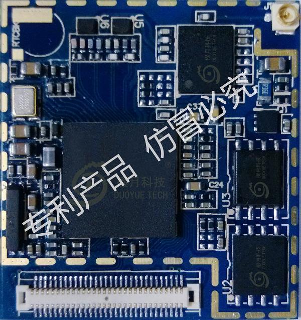 智能手机基带芯片开发