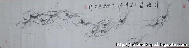 小虾的简笔画图片大全