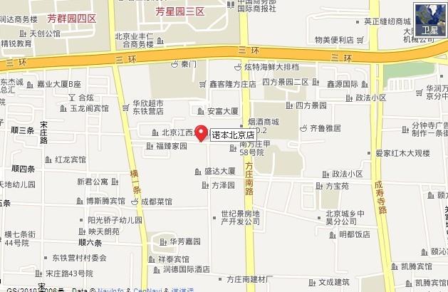 北京南站南广场站乘坐665路(7站)在方庄桥西站下车