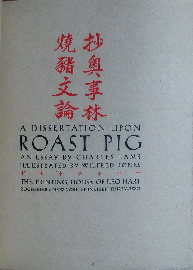 Dissertation Note Pig Roast Upon
