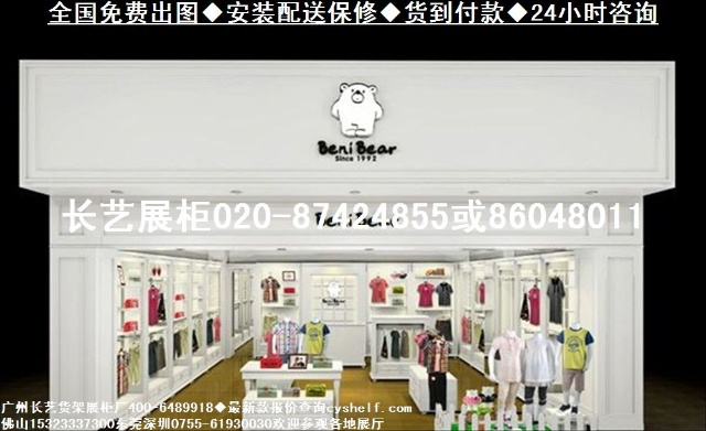 设计丨母婴展柜图片丨婴童装店装修效果图丨婴童店铺