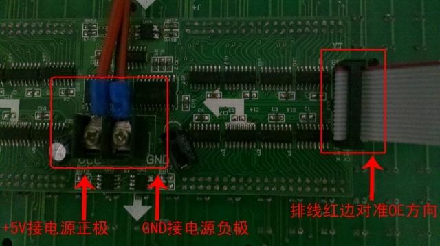 led显示屏控制卡连接模组安装手册-led显示屏控制
