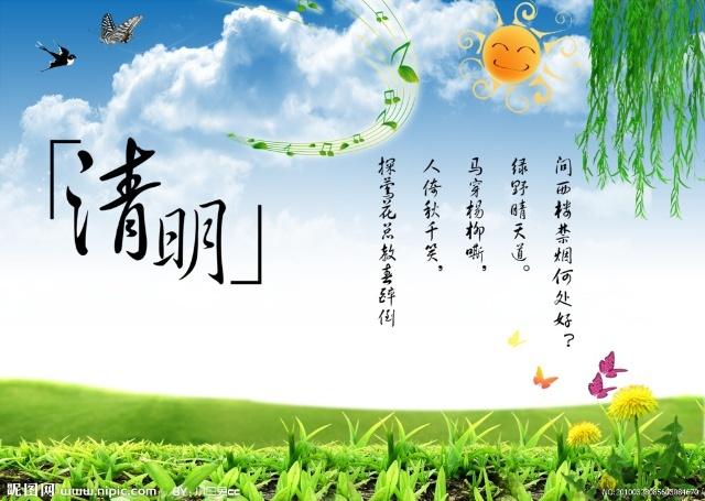 【现代诗歌】清明节有感·五绝三首(新韵)
