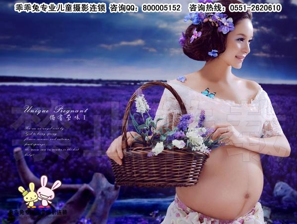 准妈妈在怀孕期间不要多吃土豆