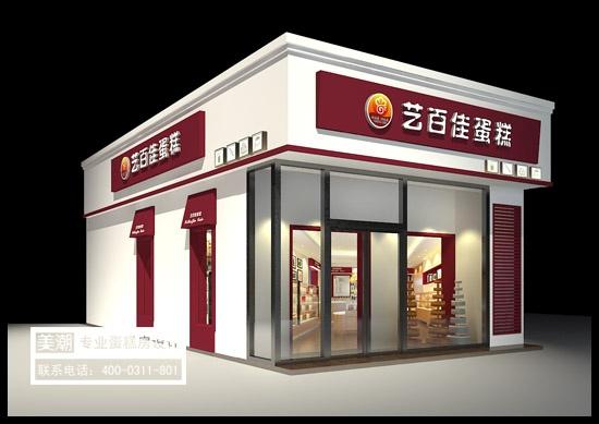 河北80平米蛋糕店装修设计图