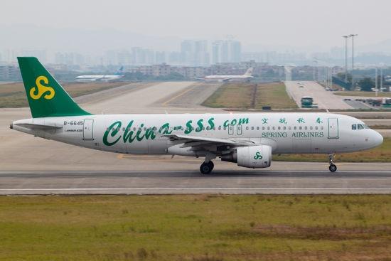 春秋航空6月26日开通满洲里至上海航班